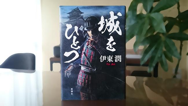 福岡・久留米の結婚相談所ラフターマリッジの婚活で疲れたときは、本を読もう