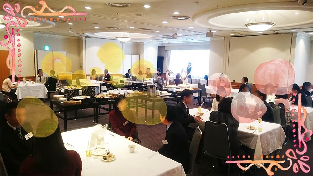 2017年12月17日(日)のクリスマス婚活パーティー(博多エクセルホテル東急)