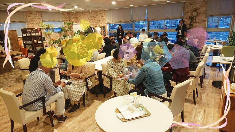 2018年3月24日(土)姫婚