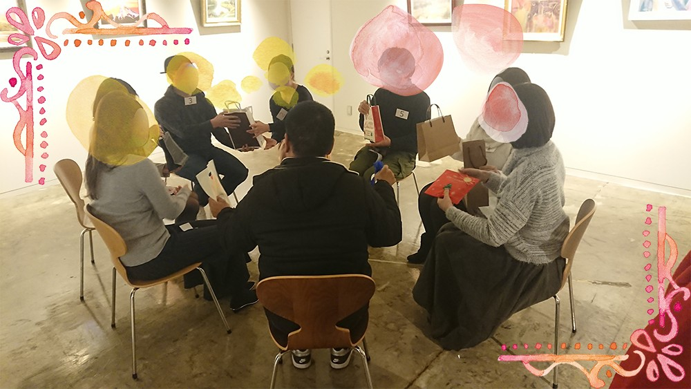 2018年12月15日(土)27歳~39歳までの気軽な出会い応援イベント