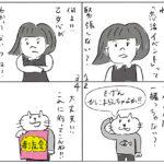 【みやま市】3/22(日)30代メインの「みやまの恋活幸流会」/みやま市とのコラボ企画