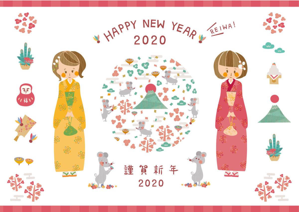 2020年がラフター(笑顔・笑い声)いっぱいな1年になりますように!
