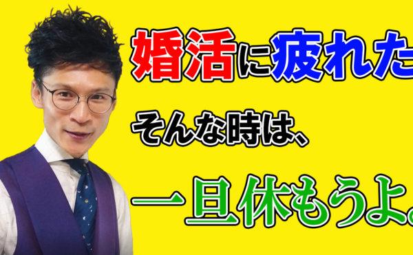 YouTubeチャンネルのサムネイル画像